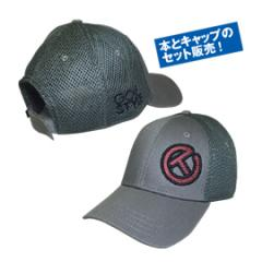 ザ・キャメロン・コレクター(THE CAMERON COLLECTOR) + Circle T Cap